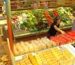 Bio-Supermarkt. / Bild: Alnatura; CC-BY-SA