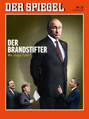 Spiegel Onlinede