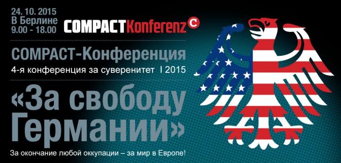 НАТО беспокоит российская пропаганда, - Столтенберг - Цензор.НЕТ 5631