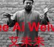 Befreit Ai Wei Wei (aus den Fängen der Konformisten-Presse) (Foto: Taymaz Valley, flickr)
