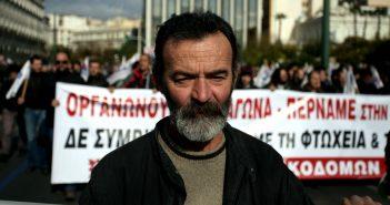 Protestkundgebung gegen neue Austeritätsmaßnahmen während eines 24-stündigen Generalstreiks in Athen am 8. Dezember 2016. (c) picture alliance / NurPhoto