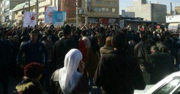 Proteste in Kermānschāh