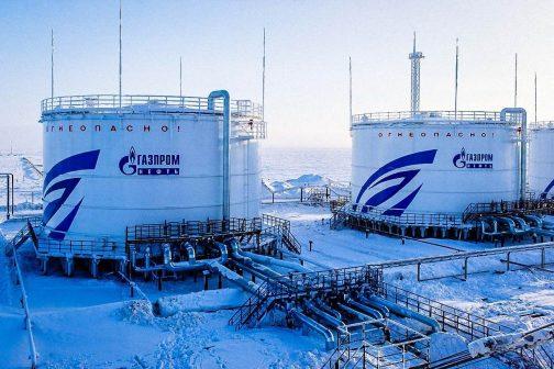 Gazprom Wasserstoff